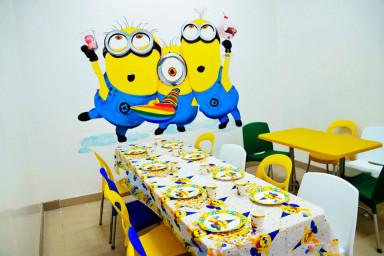 Детский день рождения с миньонами
